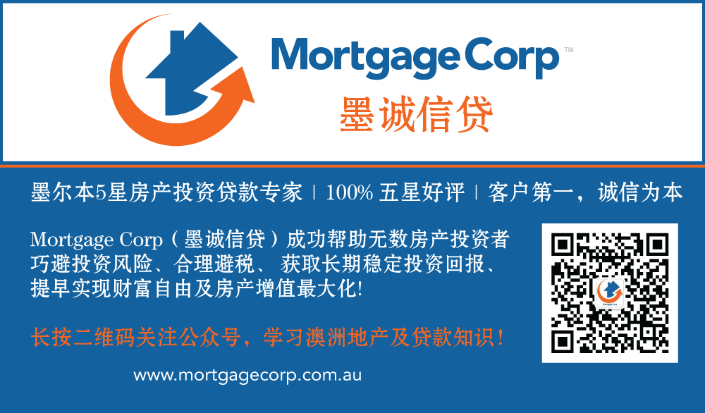 mortgage corp wechat