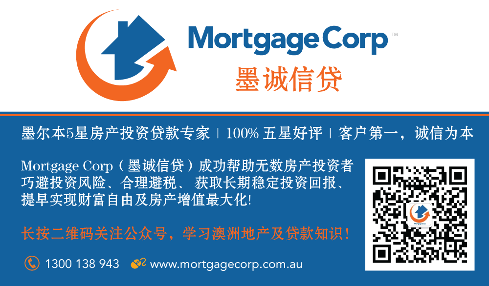 mortgage corp wechat qr code