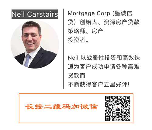 neil carstairs wechat
